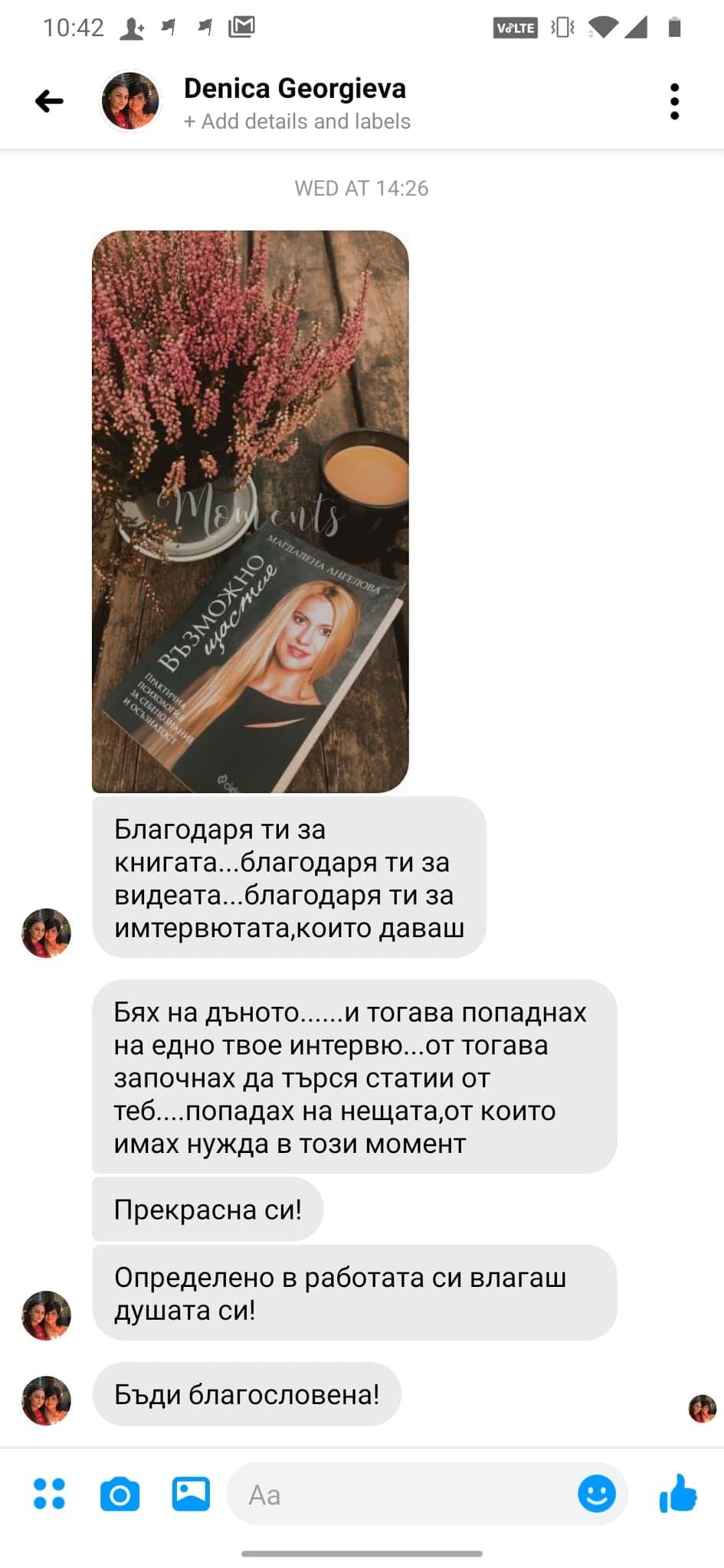 Denica Georgieva feedback Magi book